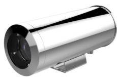 Hikvision-DS-1331HZ-R-heat-resistant-camera-doorbin-info
