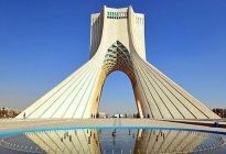 Image result for ‫تهران‬‎