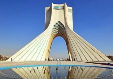 Image result for تهران