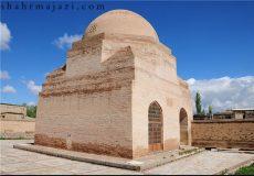 Image result for شهرخدابنده