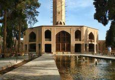 Image result for جاذبه های گردشگری استان یزد