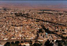 Image result for قزوین