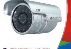 Image result for cctv jin
