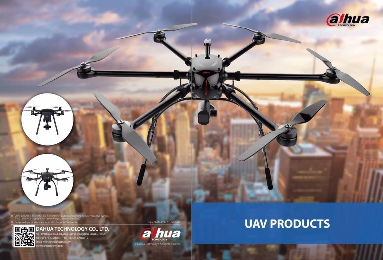 فراگستر الکترونیک داهوا و معرفی محصولات و تکنولوژی UAV یا Drone