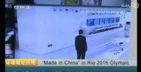 DH Dahua Technology in RIO 2016