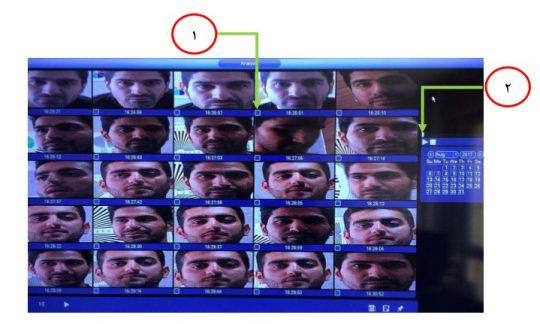 نحوه انجام تنظیمات تشخیص چهره faragostar-co.com