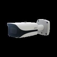 IPC-HFW5831E-ZE 1