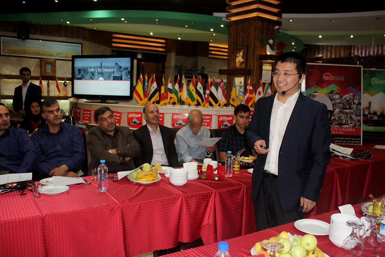 سمینار شهر امن زنجان  faragostar-co.com