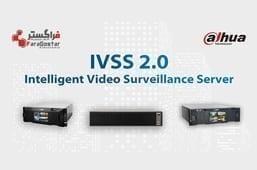 intelligent video surveillance server